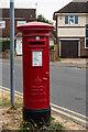 TQ1859 : Edward VIII postbox by Ian Capper