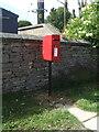 NZ1628 : Elizabeth II postbox on Church Street, High Etherley by JThomas