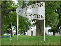 NS5565 : Govan Riverside sign by Thomas Nugent