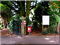 SO2914 : Dog waste bin at an entrance to Linda Vista Gardens, Abergavenny by Jaggery