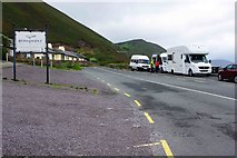 V6490 : R564 road looking southwest, Rossbeigh Beach, Glenbeigh, Co Kerry by P L Chadwick