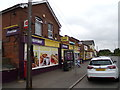 TL9123 : Marks Tey Post Office & Store on the B1408 London Road by Adrian Cable