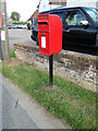 TL9426 : Spring Lane Postbox by Adrian Cable