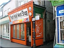 TG5207 : 123 King Street - Fresh Halal Meat Shop by Evelyn Simak
