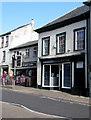 SO3014 : Gateway Dental Practice, 44 Cross Street, Abergavenny by Jaggery