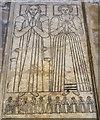 SK7519 : Floor Slab, St Mary's church, Melton Mowbray by Julian P Guffogg