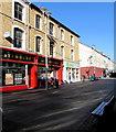 SS9079 : Stardust Amusements, Wyndham Street, Bridgend by Jaggery