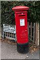 TQ2859 : Edward VIII postbox by Ian Capper