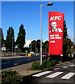 ST1675 : KFC Drive Thru sign, Leckwith, Cardiff by Jaggery