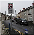 ST1494 : Give way to oncoming vehicles, Commercial Street, Ystrad Mynach  by Jaggery
