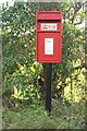 NU2306 : Postbox, Warkworth Station Cottages by Graham Robson