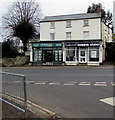 SO6303 : Ferrino and Sunkissed Tanning Studio, Lydney by Jaggery