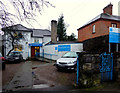 H4572 : Bupa Dental Care, Omagh by Kenneth  Allen