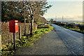 H5570 : Postbox, Drumduff by Kenneth  Allen