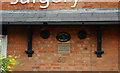 SO9877 : Cornhill Surgery (3) - detail, 65 New Road, Rubery, near Birmingham by P L Chadwick