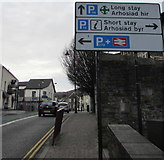 ST1586 : Car park directions sign in Caerphilly town centre  by Jaggery
