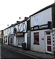 ST1586 : Nu Rose Tattoo Studio in Caerphilly by Jaggery