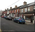 ST1586 : Beauty Within, 34 White Street, Caerphilly by Jaggery