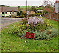 SO3801 : Flowerbed alongside Monmouth Road, Usk by Jaggery