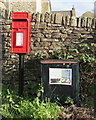 ST1789 : Queen Elizabeth II postbox at the entrance to St Barrwg's Church, Bedwas by Jaggery