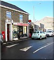 SO0101 : Glitchbusters Computing and the village post office, Aberaman by Jaggery