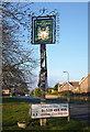TF0638 : The Pub Sign by Bob Harvey