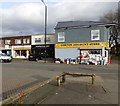 SJ8896 : Gorton Discount Store by Gerald England