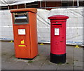NZ4920 : Elizabeth II postboxes on  Queen's Square, Middlesbrough by JThomas