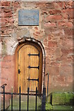 NS5036 : Entrance to Barr Castle, Galston by Billy McCrorie