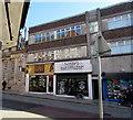 SO0406 : Two High Street barbershops, Merthyr Tydfil by Jaggery