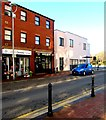 SO0406 : Ann's Flowers, 13 Glebeland Street, Merthyr Tydfil by Jaggery