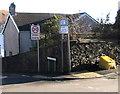 ST0895 : Yellow grit bin on an Abercynon corner by Jaggery