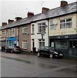 ST3288 : Missing letters, Central Bark, Church Road, Newport by Jaggery