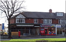 TA0832 : Former Post office on Beverley Road, Hull by JThomas
