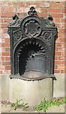 SO5140 : Drinking fountain, Hereford by Ann