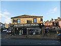 SE2337 : Mobile phone shop, New Road Side, Horsforth by Stephen Craven