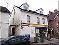 TQ5940 : Premier Local Shop by John P Reeves