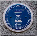 ST1289 : Blue plaque on the wall of Spar, Abertridwr by Jaggery