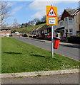 ST1289 : Warning sign - School/Ysgol, Brynhafod Road, Abertridwr  by Jaggery