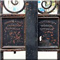 SK5639 : Gateway into Nottingham Castle grounds – detail by Alan Murray-Rust