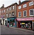 SU4767 : British Heart Foundation shop in Newbury town centre by Jaggery