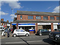 SJ7560 : Shops on Congleton Road - changes by Stephen Craven