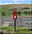 SO1205 : Queen Elizabeth II postbox, Carn-y-tyla Terrace, Abertysswg by Jaggery