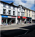 SN5748 : Tenovus shop, High Street, Lampeter by Jaggery