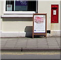 SN5748 : King George V postbox in a High Street wall, Lampeter by Jaggery
