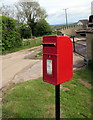 SO5318 : Queen Elizabeth II postbox near Great Trewen Farm, Trewen, Herefordshire by Jaggery