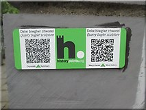 SH6266 : HiPoints information QR code at the quarry bugler sculpture, Bethesda by Meirion