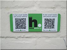 SH6266 : HiPoints information QR code at the Old Police Station, Bethesda by Meirion
