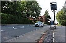SP7316 : Outside the Long Dog pub, Waddesdon by David Howard