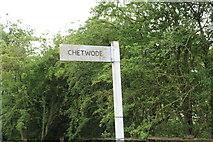 SP6229 : Fingerpost to Chetwode, Newton Morrell by David Howard